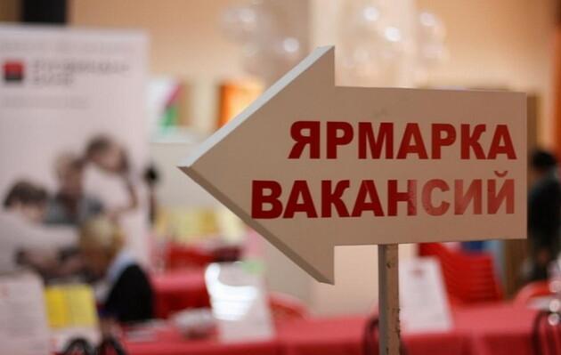 Спрос на украинцев на работу за рубежом за месяц увеличился на 20%