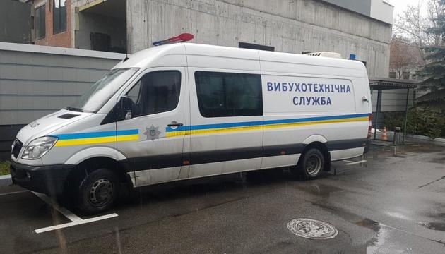 На рынке в Киеве обезвредили два взрывных устройства