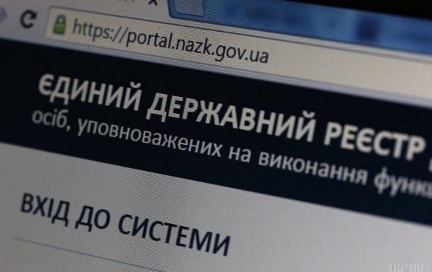 В Украине прибавилось миллионеров и миллиардеров