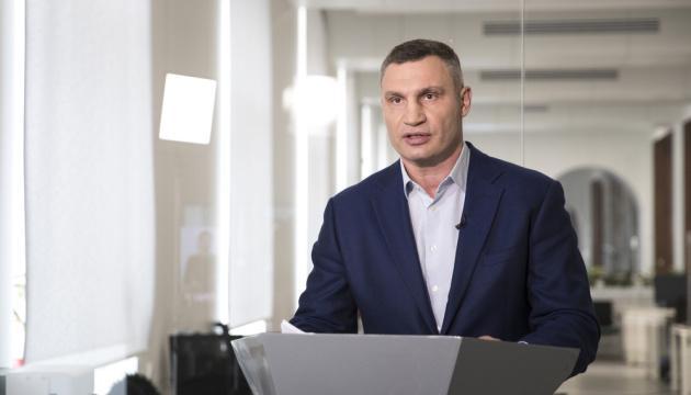 Для возобновления учебного процесса в Киеве есть несколько сценариев – Кличко