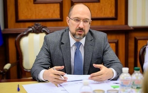 Кабмин Украины ожидает миллиард долларов прибыли от большой приватизации