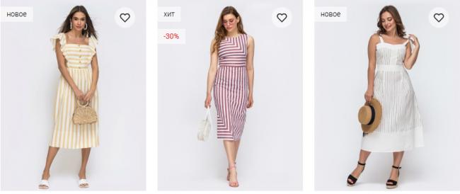 Дерзкий отпуск: выбираем платье для отдыха