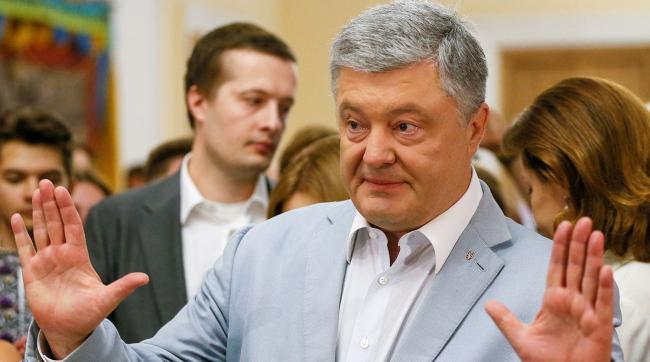 Месть неопытного политика - Порошенко прокомментировал дела против себя