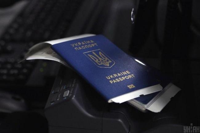Восьми категориям граждан Украины разрешили въезд в ЕС