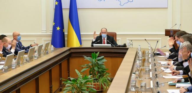 Кабмин прекратил действие меморандума с правительством РФ о борьбе с терроризмом