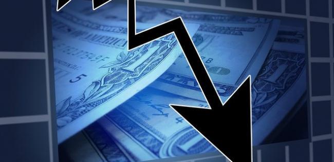 Падение ВВП замедлилось: Минэкономики подвело итоги пяти месяцев