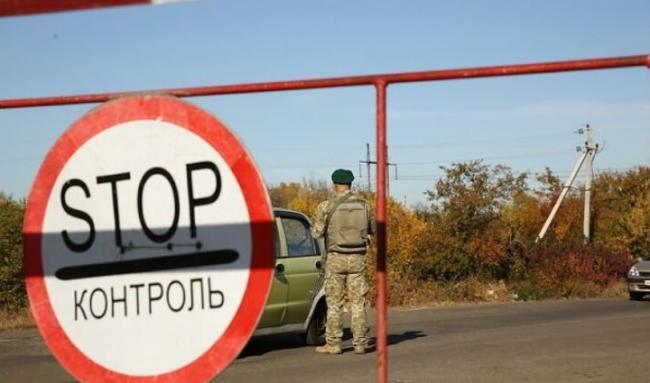 Боевики не выпускают абитуриентов из ОРДЛО за линию разграничения