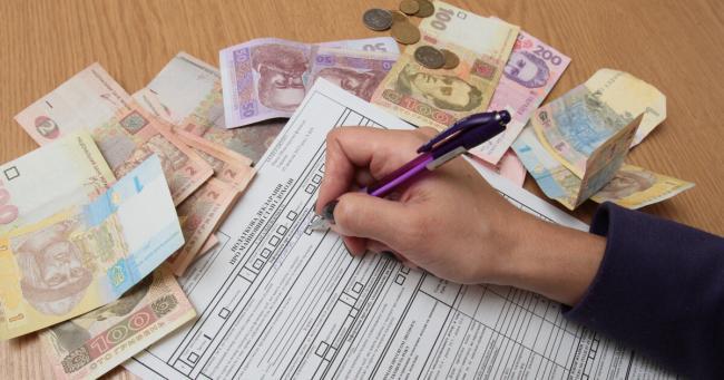 МВФ обсудил с Минфином налоговую амнистию в Украине