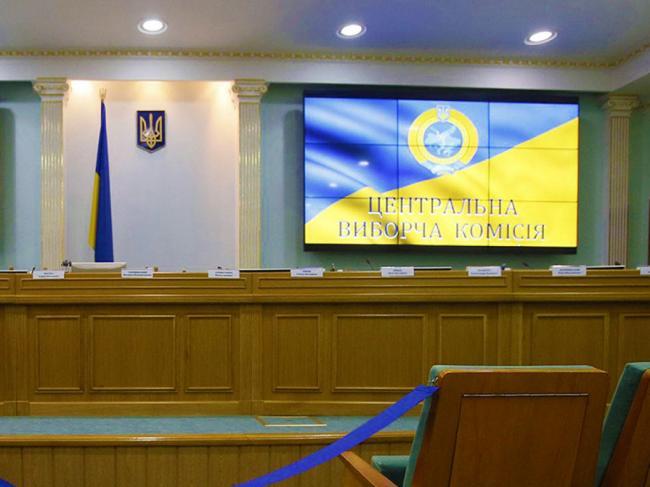 В ЦИК назвали проблемы с организацией местных выборов
