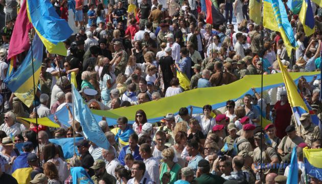 На День Независимости состоится Марш защитников Украины