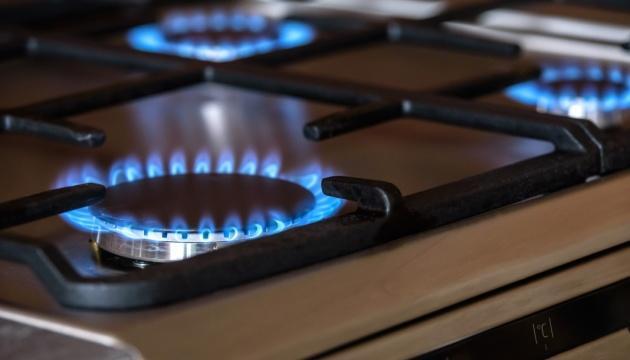 В августе цена на газ для населения вырастет - Нафтогаз