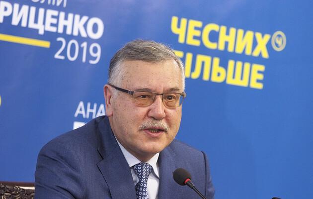 Гриценко больше не будет баллотироваться в президенты Украины