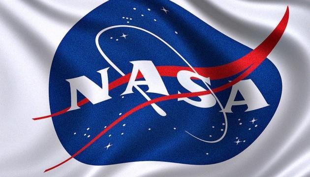 NASA переименовывает космические объекты с дискриминационными названиями