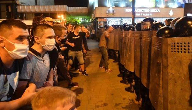 Во время протестов в Беларуси задержали 9 украинцев - МИД