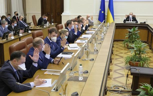 Украина вышла из трех соглашений с СНГ