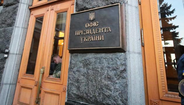 У Зеленского ответили на заявление Лукашенко: Откровенная ложь и сознательное нагнетание