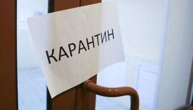 Кабмин предлагает продлить карантин в Украине до ноября
