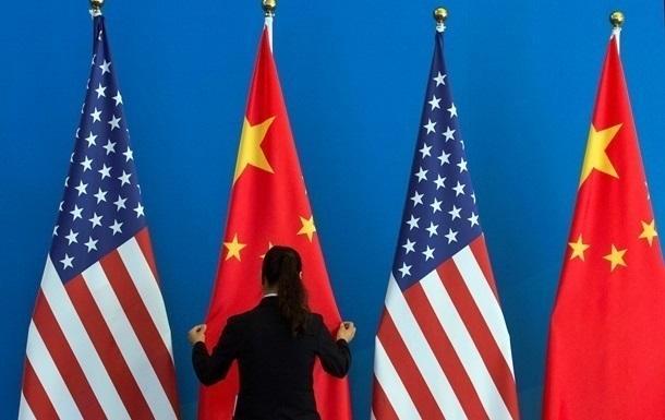 """США внесли в """"черный список"""" 24 китайские госкомпании"""