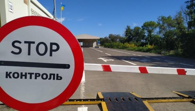 Страховой полис и самоизоляция: изменились правила въезда из оккупированных Крыма и Донбасса