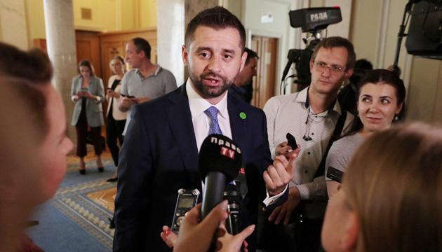 """Съезд """"Слуг народа"""" переносился из-за вспышки коронавируса в офисе"""