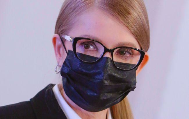 Тимошенко впервые прокомментировала свое состояние после заражения COVID-19