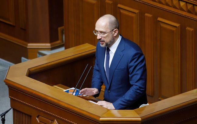 Правительство готовит апелляцию на решение по ПриватБанку в деле о вкладах Суркисов