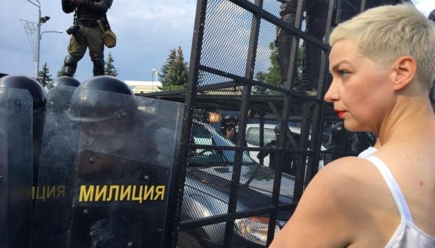 Марию Колесникову арестовали, она - в минском СИЗО
