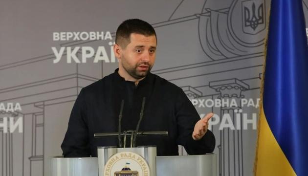 """Глава партии """"Слуга народа"""" анонсировал кадровые чистки в Кабмине"""