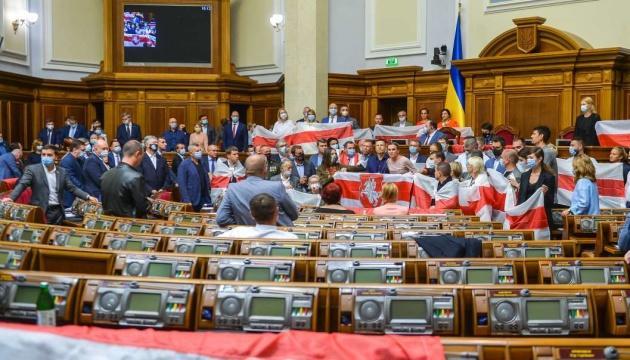Верховная Рада приняла заявление по событиям в Беларуси