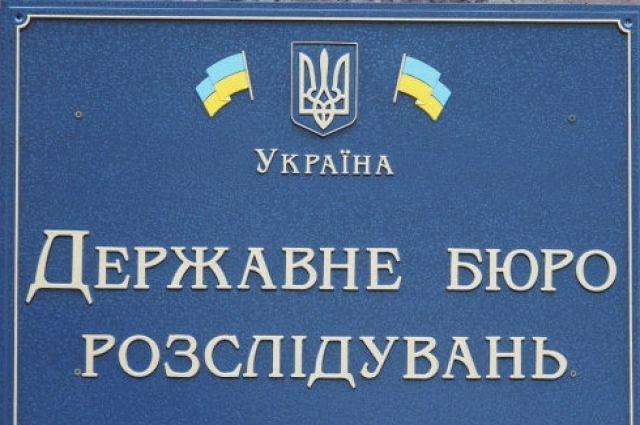 ГБР установило причины и условия оккупации Крыма