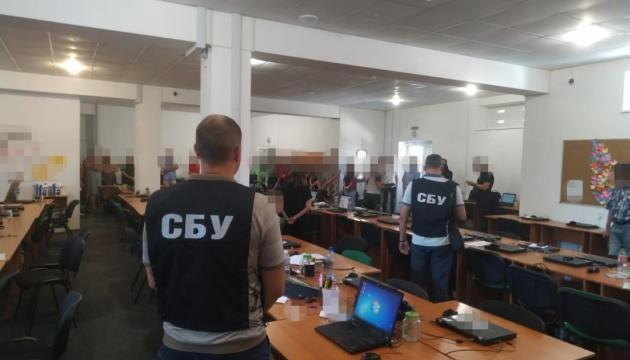 СБУ разоблачила организованную группировку на похищении средств со счетов