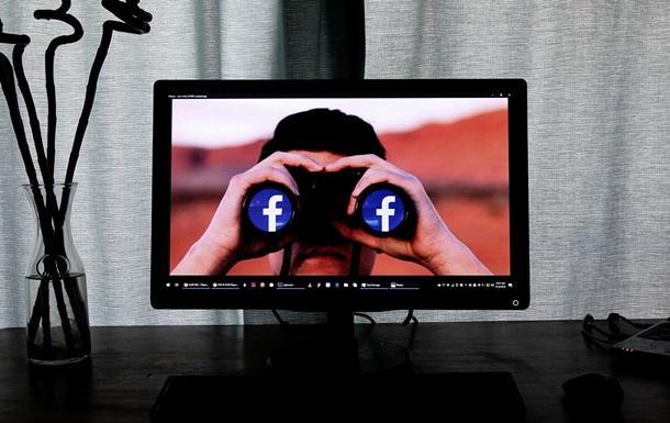 Facebook шпионит за пользователями Instagram - СМИ