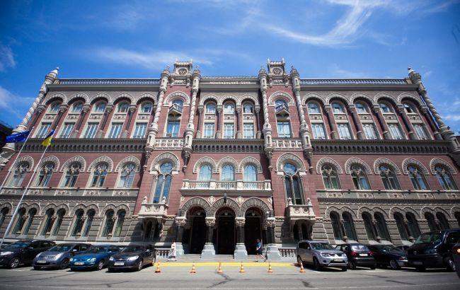 НБУ назвал главный фактор падения экономики Украины