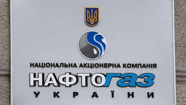 """""""Нафтогаз"""" получил убыток почти в 12 млрд грн за полгода"""