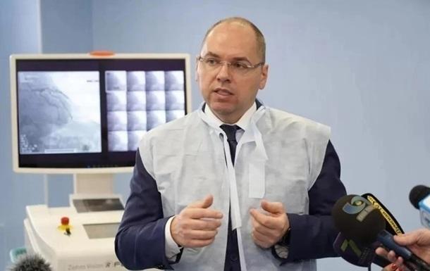 "Глава Минздрава объяснил, откуда ""справедливость"" в зарплатах врачей"
