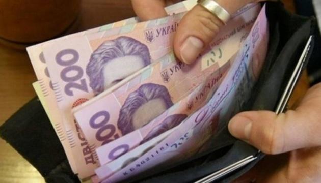 Средняя зарплата в Украине: в каких отраслях получают больше всего