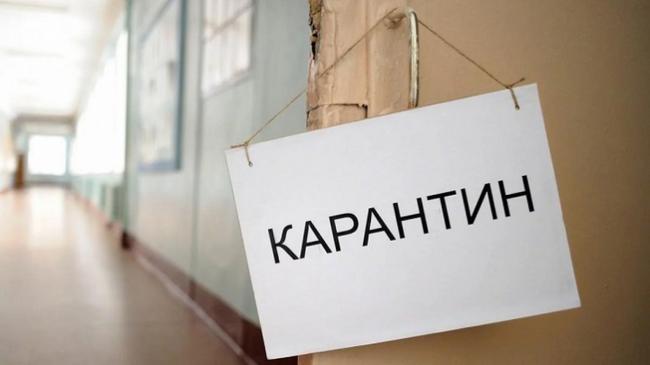 В Украине проверят предприятия, которые сократили работников во время карантина