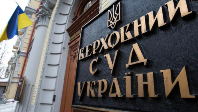 Верховный суд приостановил взыскание $350 млн с Приватбанка в пользу братьев Суркисов