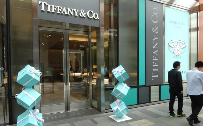 Компания LVMH отложила покупку ювелирного бренда Tiffany & Co