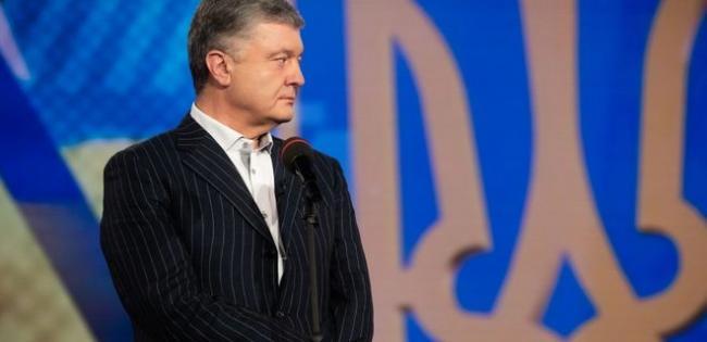 СБУ открыла против Порошенко 15 новых уголовных дел