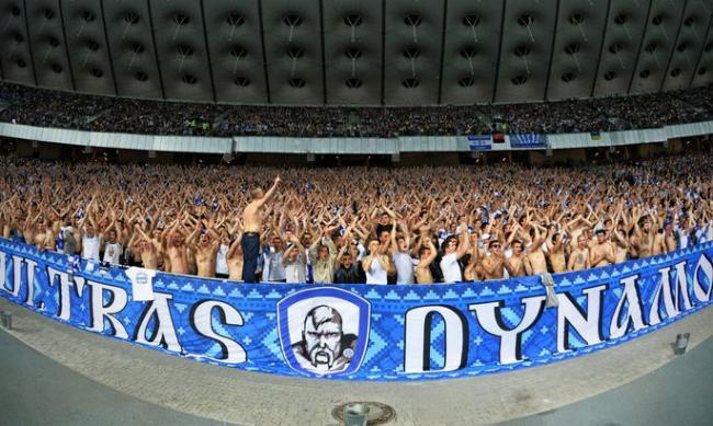 Ультрас «Динамо» Киев: «Победы не изменят наше отношение к позорному назначению Луческу»