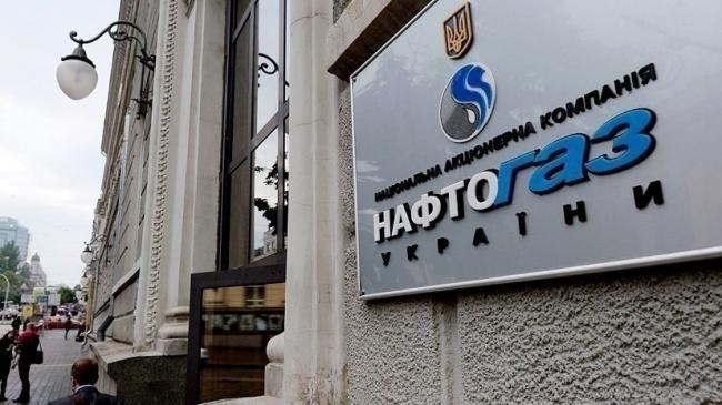 """В """"Нафтогазе"""" объяснили, как правительство может улучшить финансовое положение компании"""