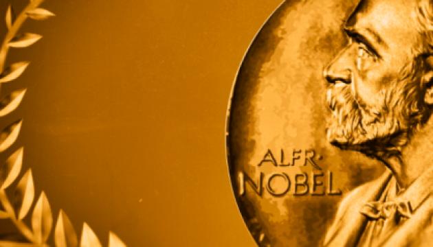 Нобелевскую премию по физике вручили за исследование черных дыр