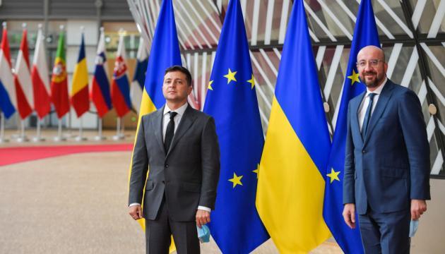 Зеленский об итогах саммита Украина-ЕС: Мы уверенно идем к членству в Евросоюзе
