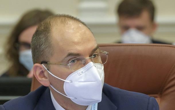Минздрав Украины о жестком карантине: Не наш путь