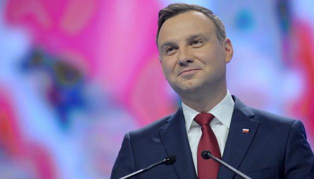 Визит Дуды в Украину: на Банковой рассказали детали
