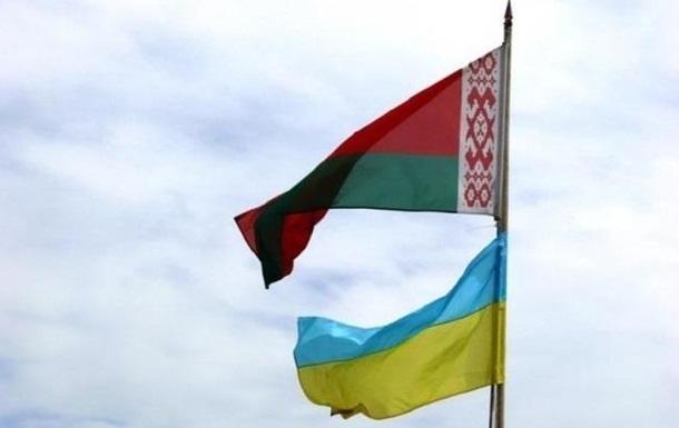 Украина упростила выдачу вида на жительство белорусам