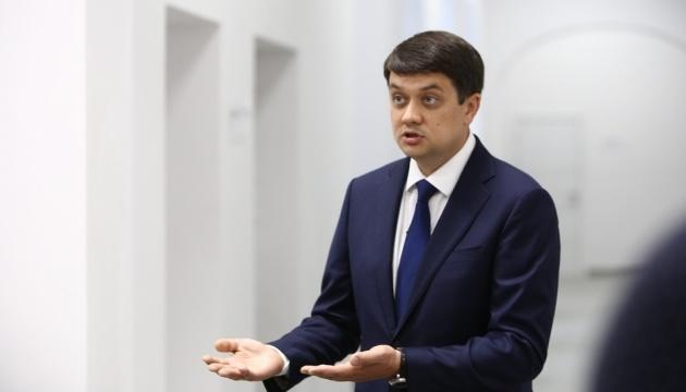 Диалог между Украиной и Россией «так или иначе» будет продолжаться - Разумков