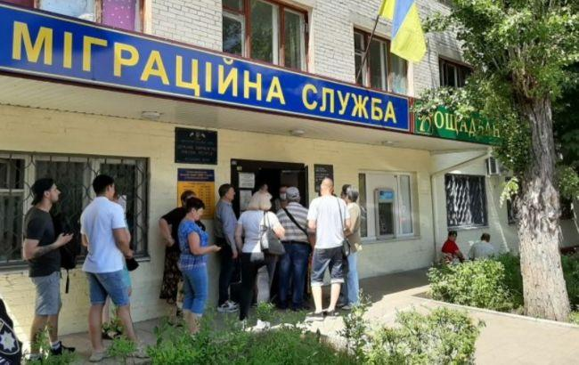Названо число россиян, которые получили статус беженца в Украине