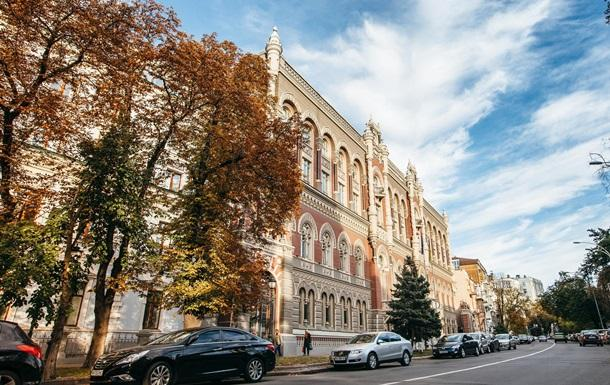 Банковский сектор Украины выдержал пандемию - НБУ